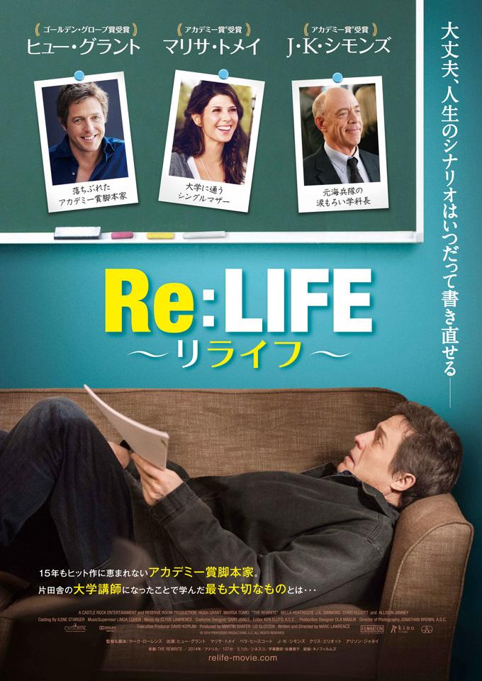 ReLIFE.jpg