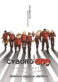 cyborg009.jpg