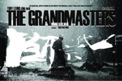 glandmaster